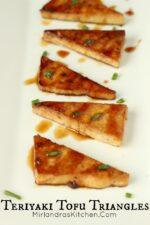 Teriyaki Tofu Triangles are easy to make and popular as an appetizer or meatless main dish. Keep them in mind for your Holiday Parties and the Super Bowl! ‎